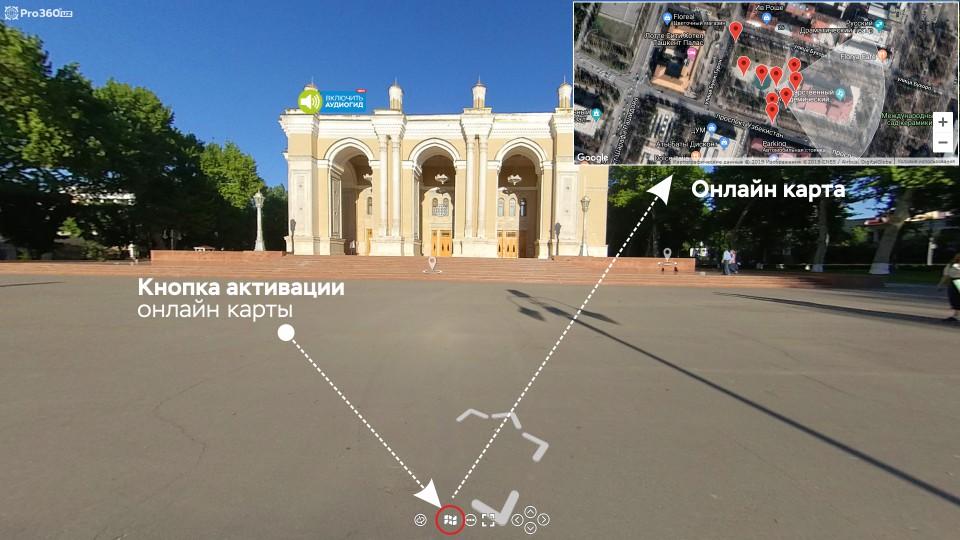 карта виртуального тура